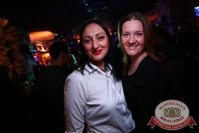 «Дыхание ночи»: Проект Ural DJs (Екатеринбург), 12 декабря 2014 - Ресторан «Максимилианс» Екатеринбург - 07