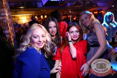 «Дыхание ночи»: Проект Ural DJs (Екатеринбург), 12 декабря 2014 - Ресторан «Максимилианс» Екатеринбург - 09