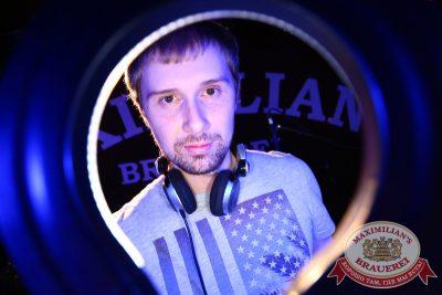 «Дыхание ночи»: Проект Ural DJs (Екатеринбург), 12 декабря 2014 - Ресторан «Максимилианс» Екатеринбург - 12