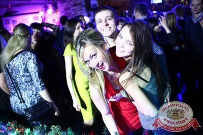 «Дыхание ночи»: Проект Ural DJs (Екатеринбург), 12 декабря 2014 - Ресторан «Максимилианс» Екатеринбург - 13