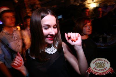 «Дыхание ночи»: Проект Ural DJs (Екатеринбург), 12 декабря 2014 - Ресторан «Максимилианс» Екатеринбург - 14