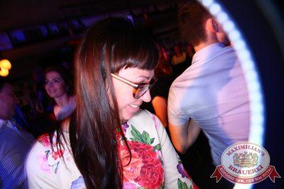 «Дыхание ночи»: Проект Ural DJs (Екатеринбург), 12 декабря 2014 - Ресторан «Максимилианс» Екатеринбург - 16