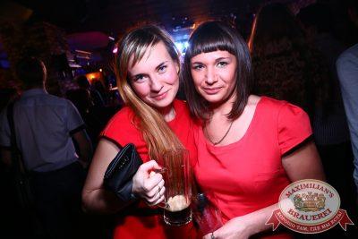 «Дыхание ночи»: Проект Ural DJs (Екатеринбург), 12 декабря 2014 - Ресторан «Максимилианс» Екатеринбург - 19