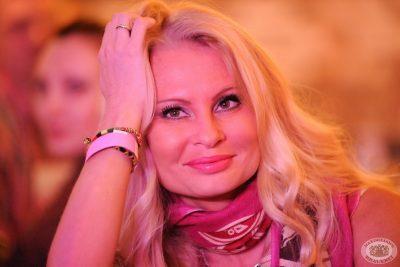 USB, 30 марта 2013 - Ресторан «Максимилианс» Екатеринбург - 05