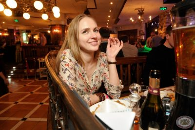 USB, 30 марта 2013 - Ресторан «Максимилианс» Екатеринбург - 12