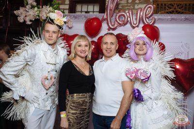 День святого Валентина, 14 февраля 2020 - Ресторан «Максимилианс» Екатеринбург - 10