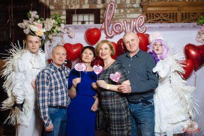 День святого Валентина, 14 февраля 2020 - Ресторан «Максимилианс» Екатеринбург - 11
