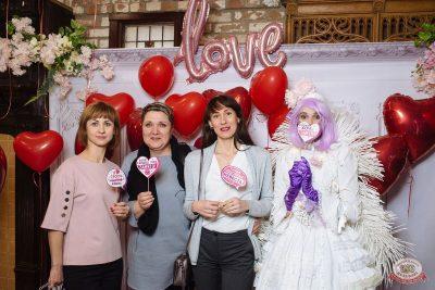 День святого Валентина, 14 февраля 2020 - Ресторан «Максимилианс» Екатеринбург - 13