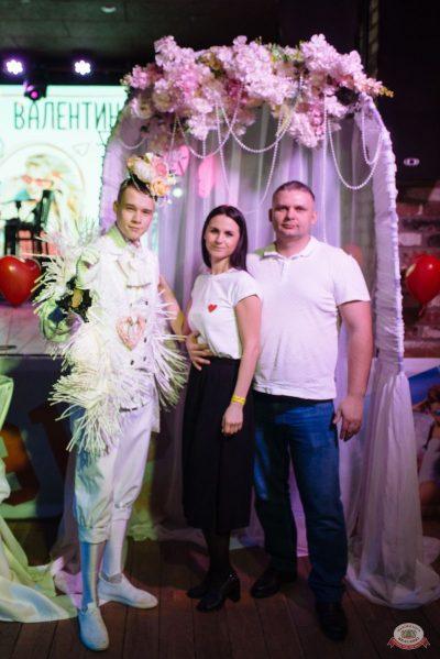 День святого Валентина, 14 февраля 2020 - Ресторан «Максимилианс» Екатеринбург - 14