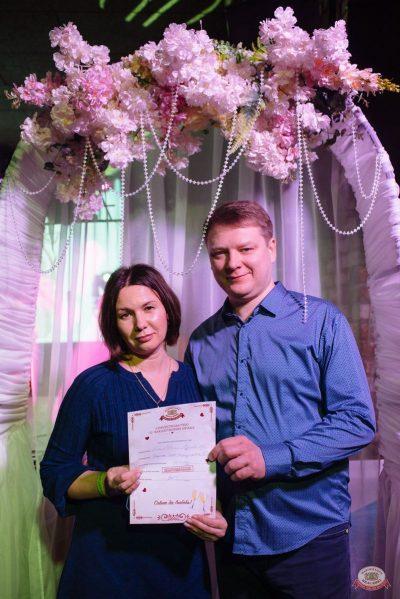 День святого Валентина, 14 февраля 2020 - Ресторан «Максимилианс» Екатеринбург - 15