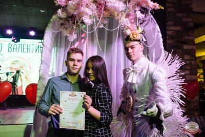 День святого Валентина, 14 февраля 2020 - Ресторан «Максимилианс» Екатеринбург - 16