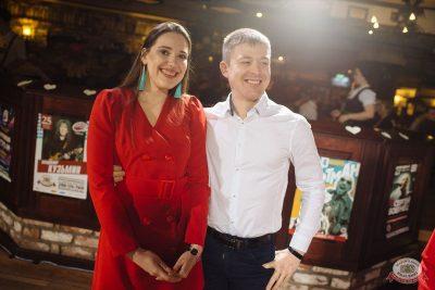 День святого Валентина, 14 февраля 2020 - Ресторан «Максимилианс» Екатеринбург - 18