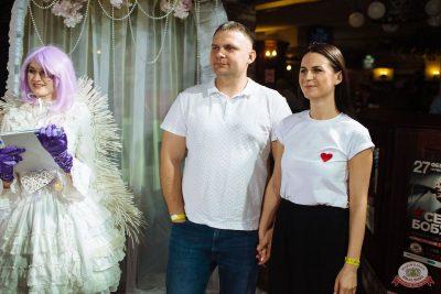 День святого Валентина, 14 февраля 2020 - Ресторан «Максимилианс» Екатеринбург - 19