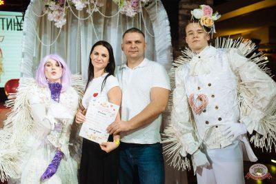 День святого Валентина, 14 февраля 2020 - Ресторан «Максимилианс» Екатеринбург - 20