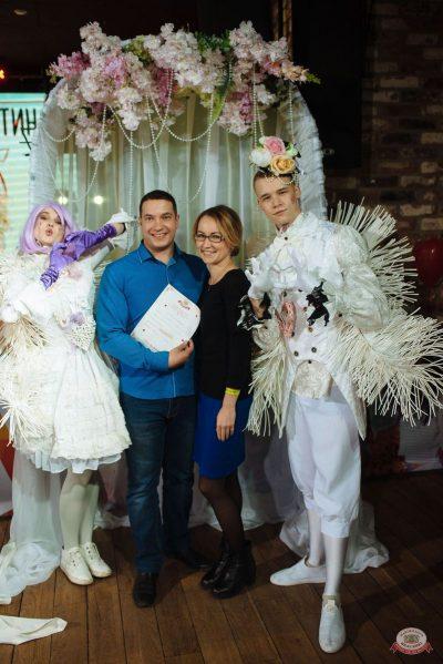День святого Валентина, 14 февраля 2020 - Ресторан «Максимилианс» Екатеринбург - 22