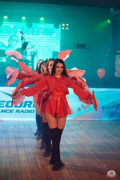 День святого Валентина, 14 февраля 2020 - Ресторан «Максимилианс» Екатеринбург - 23