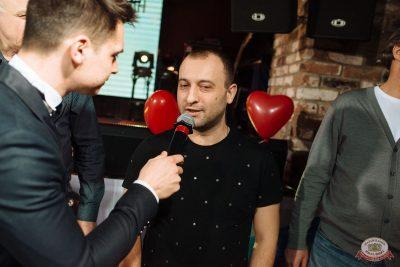 День святого Валентина, 14 февраля 2020 - Ресторан «Максимилианс» Екатеринбург - 27