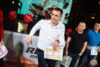 День святого Валентина, 14 февраля 2020 - Ресторан «Максимилианс» Екатеринбург - 32