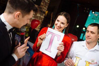 День святого Валентина, 14 февраля 2020 - Ресторан «Максимилианс» Екатеринбург - 34