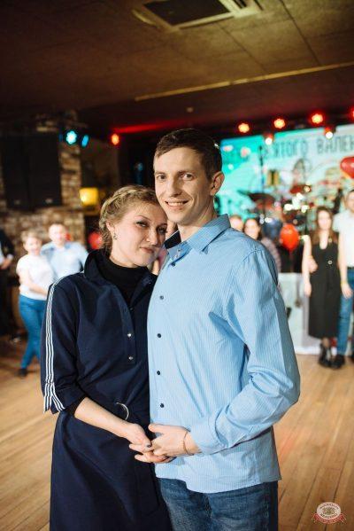 День святого Валентина, 14 февраля 2020 - Ресторан «Максимилианс» Екатеринбург - 39