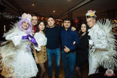 День святого Валентина, 14 февраля 2020 - Ресторан «Максимилианс» Екатеринбург - 44