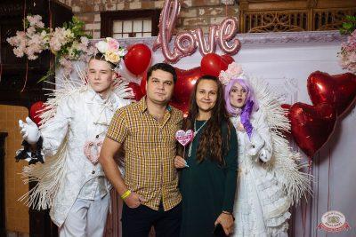 День святого Валентина, 14 февраля 2020 - Ресторан «Максимилианс» Екатеринбург - 5