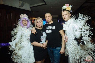 День святого Валентина, 14 февраля 2020 - Ресторан «Максимилианс» Екатеринбург - 58