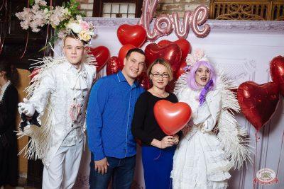 День святого Валентина, 14 февраля 2020 - Ресторан «Максимилианс» Екатеринбург - 7
