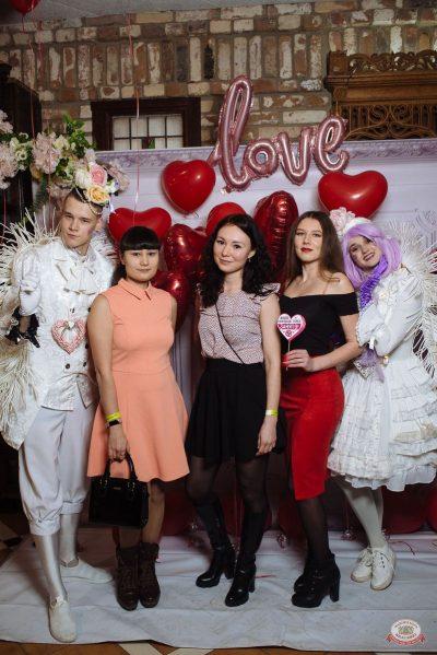 День святого Валентина, 14 февраля 2020 - Ресторан «Максимилианс» Екатеринбург - 8