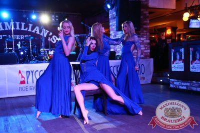 День святого Валентина, 13 февраля 2016 - Ресторан «Максимилианс» Екатеринбург - 07