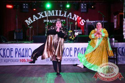 День святого Валентина, 13 февраля 2016 - Ресторан «Максимилианс» Екатеринбург - 08