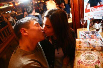 День святого Валентина, 13 февраля 2016 - Ресторан «Максимилианс» Екатеринбург - 09