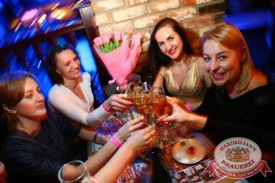 День святого Валентина, 13 февраля 2016 - Ресторан «Максимилианс» Екатеринбург - 10