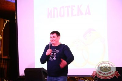 День святого Валентина, 13 февраля 2016 - Ресторан «Максимилианс» Екатеринбург - 14