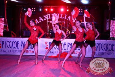 День святого Валентина, 13 февраля 2016 - Ресторан «Максимилианс» Екатеринбург - 15
