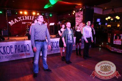 День святого Валентина, 13 февраля 2016 - Ресторан «Максимилианс» Екатеринбург - 16