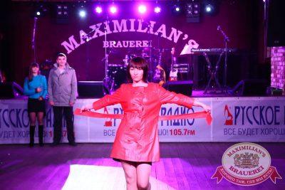 День святого Валентина, 13 февраля 2016 - Ресторан «Максимилианс» Екатеринбург - 17
