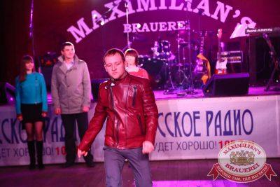 День святого Валентина, 13 февраля 2016 - Ресторан «Максимилианс» Екатеринбург - 18