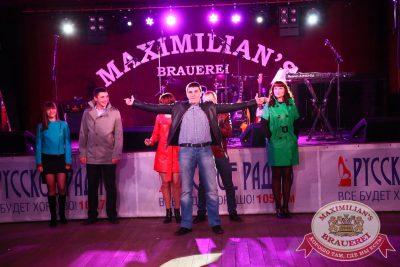 День святого Валентина, 13 февраля 2016 - Ресторан «Максимилианс» Екатеринбург - 19