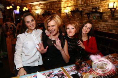 День святого Валентина, 13 февраля 2016 - Ресторан «Максимилианс» Екатеринбург - 25