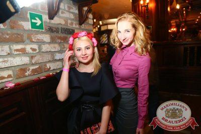День святого Валентина, 13 февраля 2016 - Ресторан «Максимилианс» Екатеринбург - 26