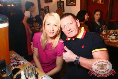 День святого Валентина, 13 февраля 2016 - Ресторан «Максимилианс» Екатеринбург - 27