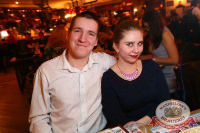 День святого Валентина, 13 февраля 2016 - Ресторан «Максимилианс» Екатеринбург - 28