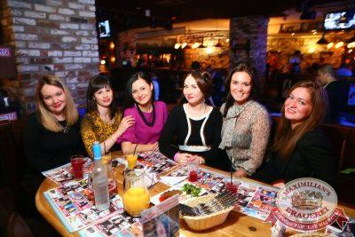 День святого Валентина, 13 февраля 2016 - Ресторан «Максимилианс» Екатеринбург - 30