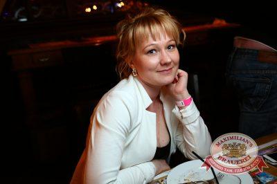 Вася Обломов, 30 апреля 2014 - Ресторан «Максимилианс» Екатеринбург - 04