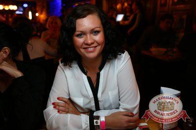 Вася Обломов, 30 апреля 2014 - Ресторан «Максимилианс» Екатеринбург - 06
