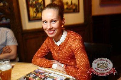 Вася Обломов, 30 апреля 2014 - Ресторан «Максимилианс» Екатеринбург - 07