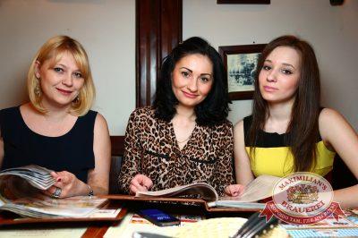 Вася Обломов, 30 апреля 2014 - Ресторан «Максимилианс» Екатеринбург - 09