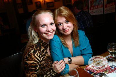 Вася Обломов, 30 апреля 2014 - Ресторан «Максимилианс» Екатеринбург - 10