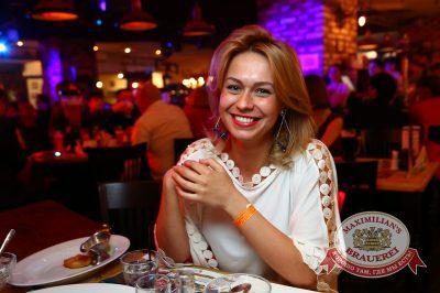 Вася Обломов, 30 апреля 2014 - Ресторан «Максимилианс» Екатеринбург - 12